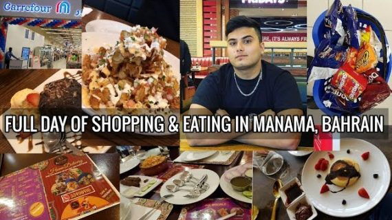 A FULL DAY OF EATING AND SHOPPING IN MANAMA,BAHRAIN FOUR SEASONS HOTEL|CITY CENTRE|FRIDAYS|KEBABISH