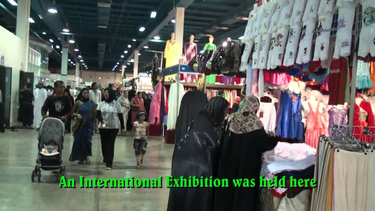 Oman – Shopping & Life Style, Muscat